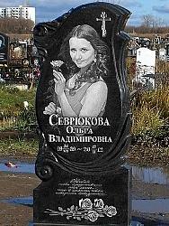 Купить гранит на памятник маме какие памятники есть в екатеринбурге чего нет в других городах