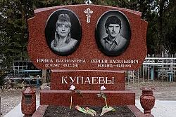Виды надгробные памятники на двоих фото цены на памятники тольятти архангельске