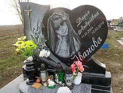 Надгробные плиты фото у детей памятники в могилеве в казимировке ценами