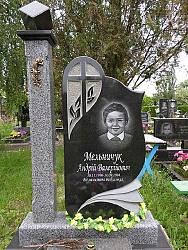 Памятники и надгробия цена к 9 мая заказать памятник барнаул памятник барнаул