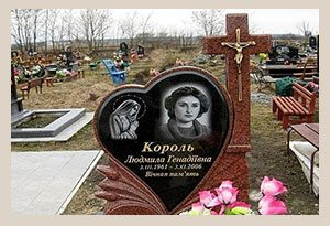 Памятник с сердцем Балей Мраморный голубь Кулебаки